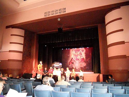 SPHS auditorium